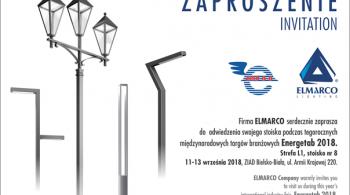 Приглашаем вас на выставку «Энергетика 2018»